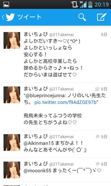 https://livedoor.blogimg.jp/omaeranews-idol/imgs/2/a/2a55408f.png