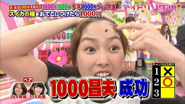 https://livedoor.blogimg.jp/omaeranews-idol/imgs/2/a/2abe2996.jpg