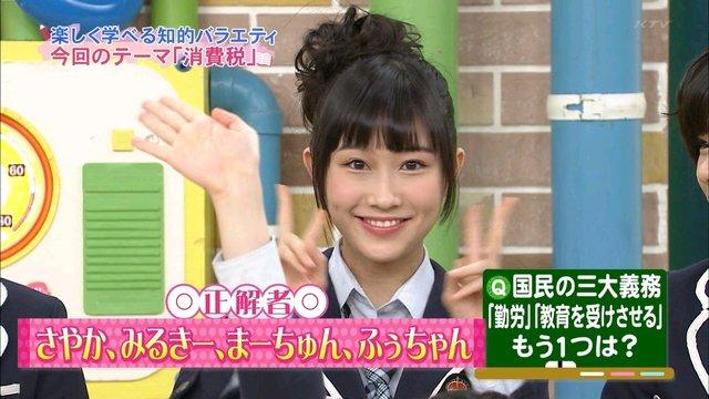 https://livedoor.blogimg.jp/omaeranews-idol/imgs/2/a/2ac4e75a.jpg