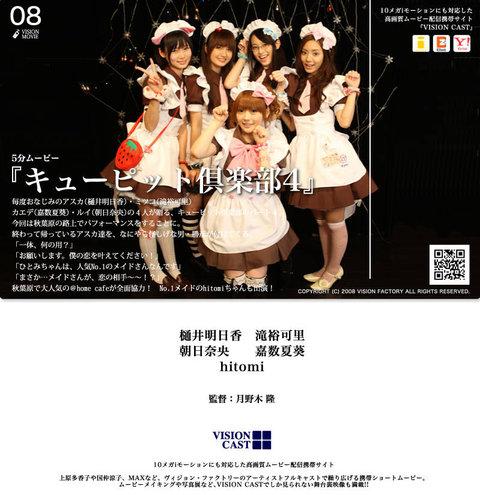 https://livedoor.blogimg.jp/omaeranews-idol/imgs/2/b/2b991481.jpg