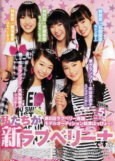 https://livedoor.blogimg.jp/omaeranews-idol/imgs/2/c/2c066773.jpg