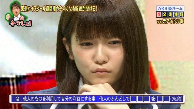 https://livedoor.blogimg.jp/omaeranews-idol/imgs/2/c/2c374bf7.jpg