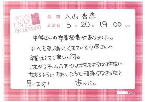 https://livedoor.blogimg.jp/omaeranews-idol/imgs/2/c/2c8bc275.jpg