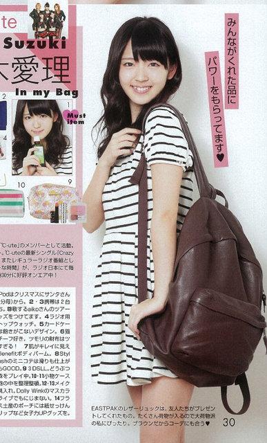 https://livedoor.blogimg.jp/omaeranews-idol/imgs/2/c/2cea9c33.jpg