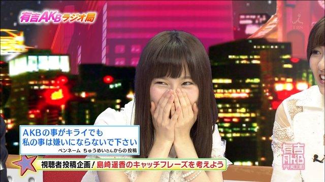 https://livedoor.blogimg.jp/omaeranews-idol/imgs/2/d/2d013410.jpg