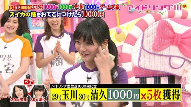 https://livedoor.blogimg.jp/omaeranews-idol/imgs/2/d/2d246ef7.jpg