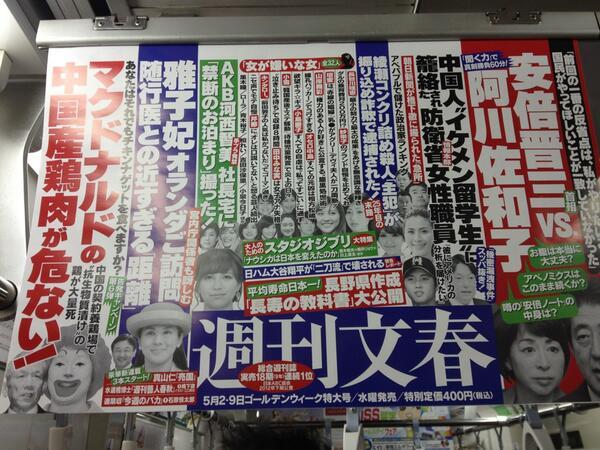 https://livedoor.blogimg.jp/omaeranews-idol/imgs/2/e/2edeb06c.jpg