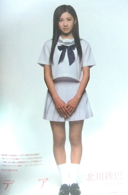 https://livedoor.blogimg.jp/omaeranews-idol/imgs/2/f/2f79bee5.jpg