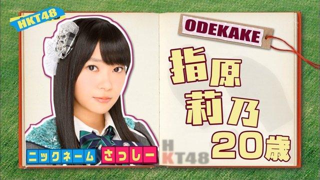 https://livedoor.blogimg.jp/omaeranews-idol/imgs/2/f/2feff044.jpg
