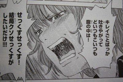 https://livedoor.blogimg.jp/omaeranews-idol/imgs/3/0/302058f8.jpg