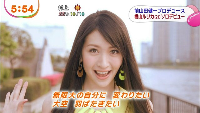https://livedoor.blogimg.jp/omaeranews-idol/imgs/3/1/31762121.jpg