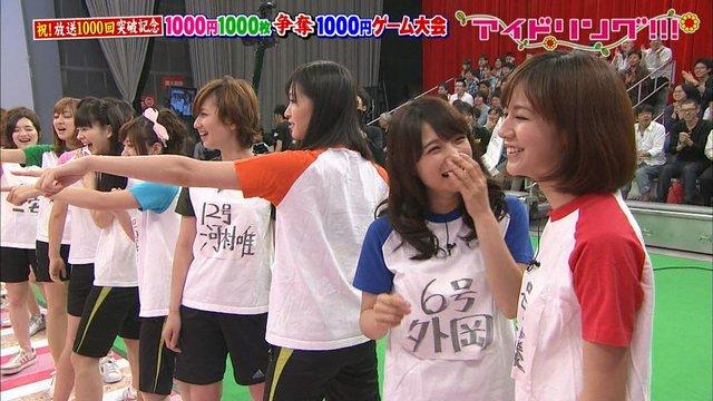 https://livedoor.blogimg.jp/omaeranews-idol/imgs/3/2/323188f8.jpg