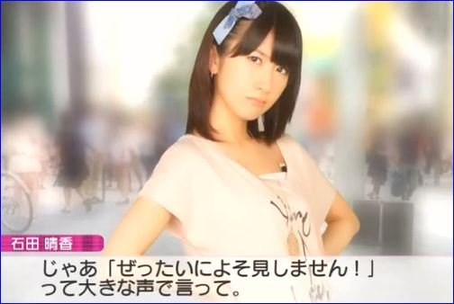 https://livedoor.blogimg.jp/omaeranews-idol/imgs/3/2/32d061ea.jpg