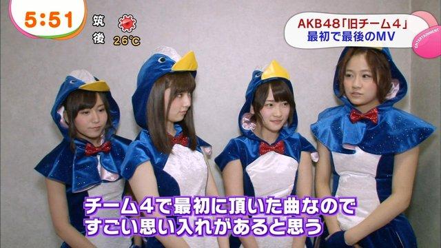 https://livedoor.blogimg.jp/omaeranews-idol/imgs/3/3/334be060.jpg
