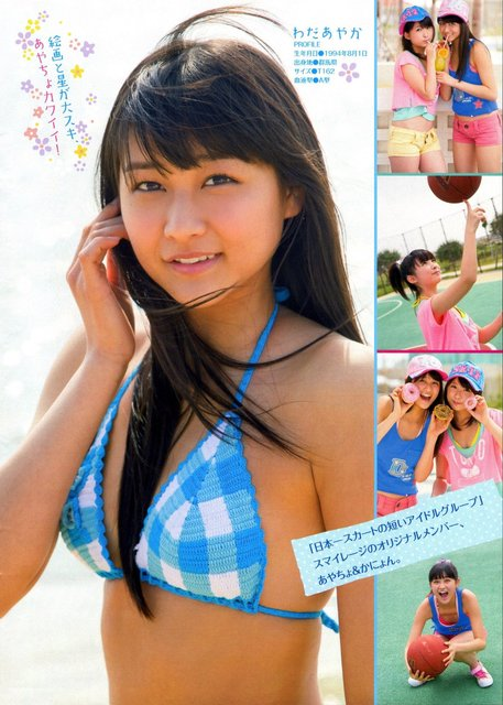 https://livedoor.blogimg.jp/omaeranews-idol/imgs/3/4/34029d40.jpg