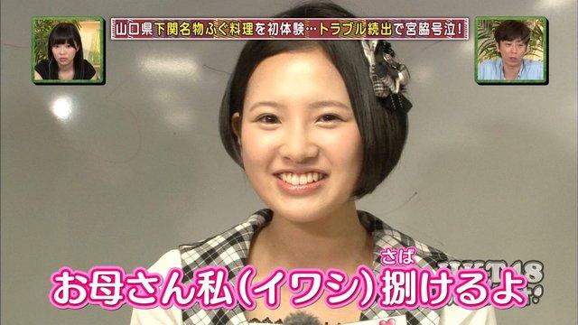 https://livedoor.blogimg.jp/omaeranews-idol/imgs/3/4/3482cd70.jpg