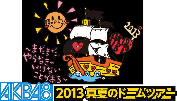 https://livedoor.blogimg.jp/omaeranews-idol/imgs/3/4/34dd8534.png