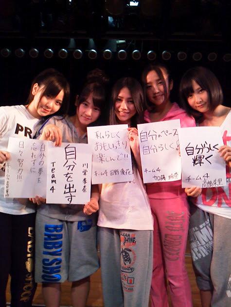 https://livedoor.blogimg.jp/omaeranews-idol/imgs/3/5/35f6868e.jpg