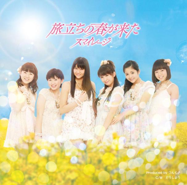 https://livedoor.blogimg.jp/omaeranews-idol/imgs/3/5/35f9ba5b.jpg