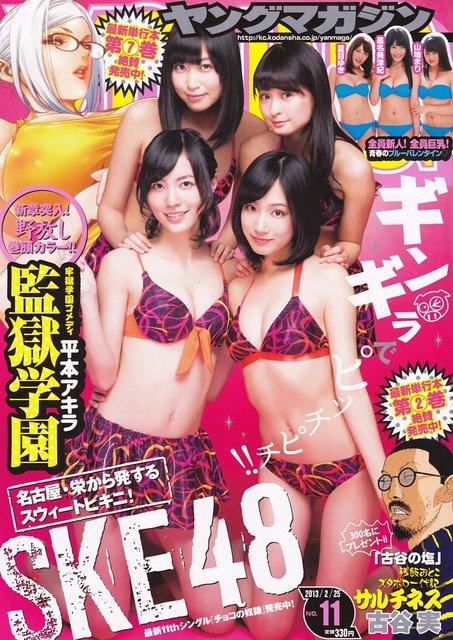 https://livedoor.blogimg.jp/omaeranews-idol/imgs/3/6/3632df9b.jpg