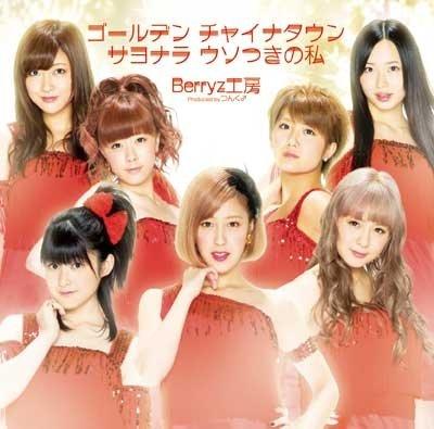 https://livedoor.blogimg.jp/omaeranews-idol/imgs/3/7/374b8f41.jpg