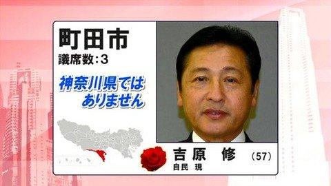 https://livedoor.blogimg.jp/omaeranews-idol/imgs/3/7/37b028ed.jpg