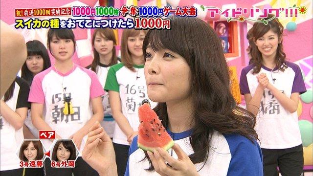 https://livedoor.blogimg.jp/omaeranews-idol/imgs/3/7/37bd6a0e.jpg