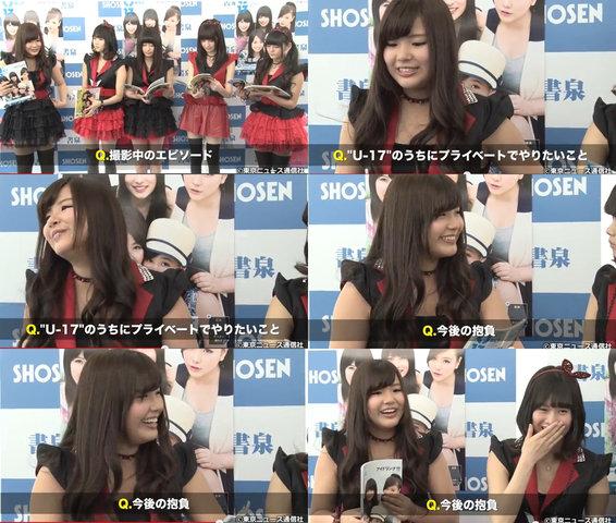http://livedoor.blogimg.jp/omaeranews-idol/imgs/3/8/3870819c.jpg