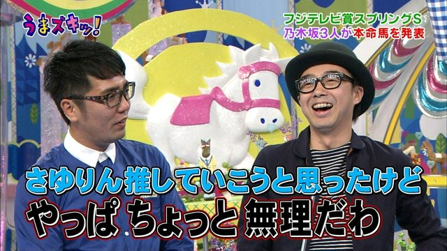https://livedoor.blogimg.jp/omaeranews-idol/imgs/3/8/38c5b555.jpg