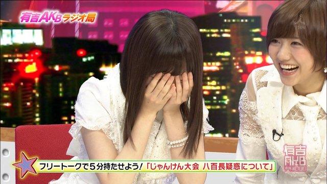 https://livedoor.blogimg.jp/omaeranews-idol/imgs/3/9/3919f3a4.jpg