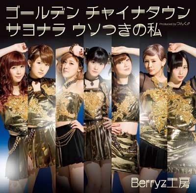 https://livedoor.blogimg.jp/omaeranews-idol/imgs/3/9/399e7c39.jpg