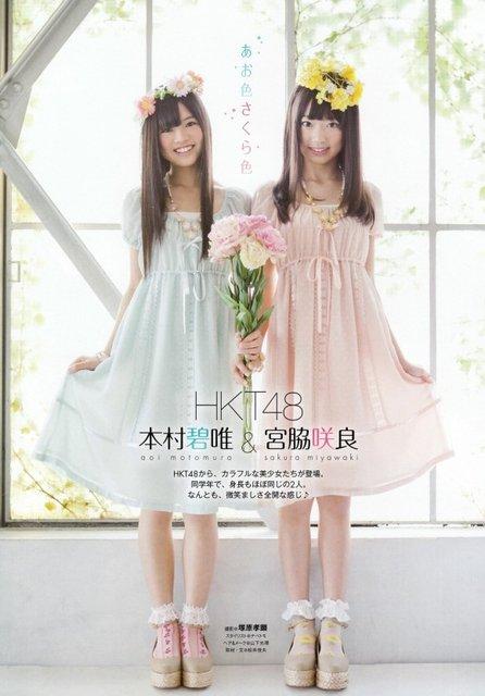 https://livedoor.blogimg.jp/omaeranews-idol/imgs/3/a/3a8433fd.jpg