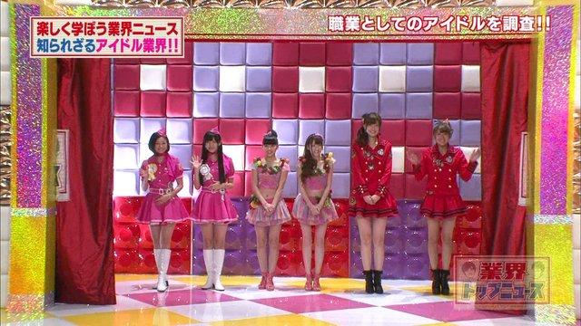 https://livedoor.blogimg.jp/omaeranews-idol/imgs/3/b/3bb13b96.jpg
