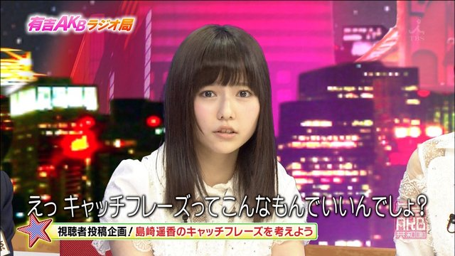 https://livedoor.blogimg.jp/omaeranews-idol/imgs/3/c/3c5ae986.jpg