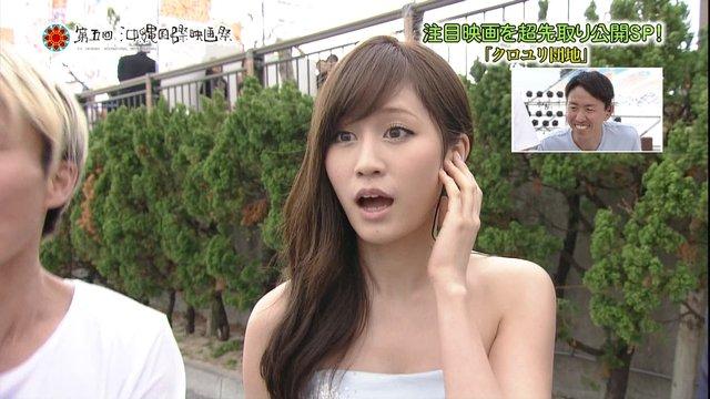 http://livedoor.blogimg.jp/omaeranews-idol/imgs/3/c/3ce84c24.jpg