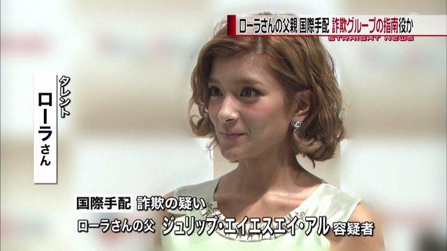 https://livedoor.blogimg.jp/omaeranews-idol/imgs/3/d/3d7d1e39.jpg