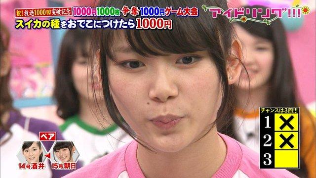 https://livedoor.blogimg.jp/omaeranews-idol/imgs/3/d/3dc92880.jpg