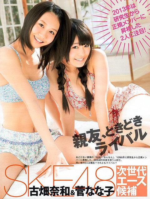 https://livedoor.blogimg.jp/omaeranews-idol/imgs/3/d/3dcbdc30.jpg