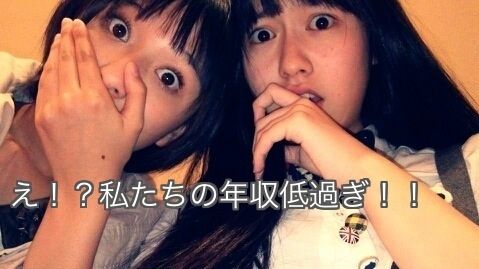 http://livedoor.blogimg.jp/omaeranews-idol/imgs/3/e/3e0caa38.jpg