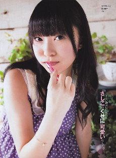 https://livedoor.blogimg.jp/omaeranews-idol/imgs/3/e/3e2c98d6.jpg