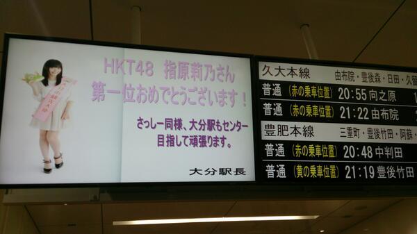 https://livedoor.blogimg.jp/omaeranews-idol/imgs/3/e/3e6638e6.jpg