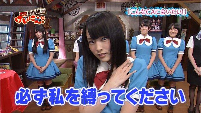 https://livedoor.blogimg.jp/omaeranews-idol/imgs/4/0/4059ca9b.jpg