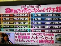 https://livedoor.blogimg.jp/omaeranews-idol/imgs/4/0/40655131.jpg