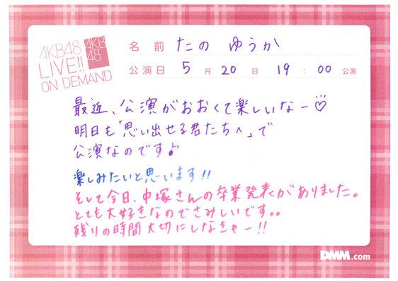 https://livedoor.blogimg.jp/omaeranews-idol/imgs/4/1/41f5923a.jpg