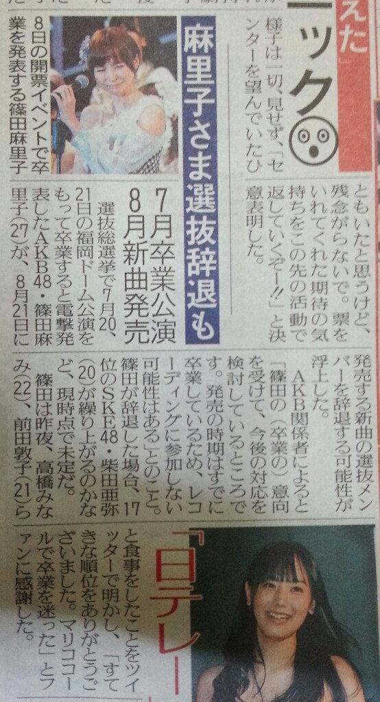 http://livedoor.blogimg.jp/omaeranews-idol/imgs/4/2/42371eb2.jpg