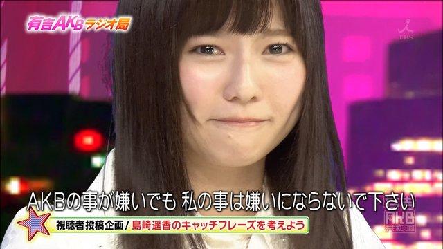 https://livedoor.blogimg.jp/omaeranews-idol/imgs/4/4/440af56c.jpg