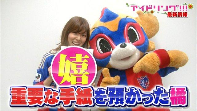 https://livedoor.blogimg.jp/omaeranews-idol/imgs/4/4/442f894f.jpg