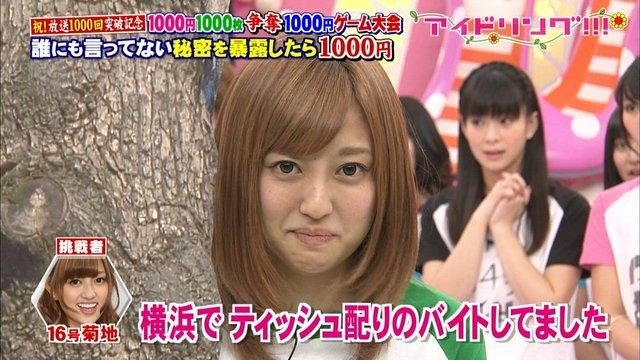 https://livedoor.blogimg.jp/omaeranews-idol/imgs/4/4/444bdeb5.jpg