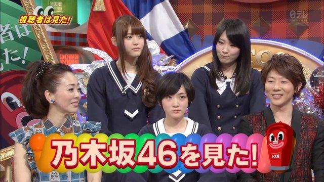 https://livedoor.blogimg.jp/omaeranews-idol/imgs/4/4/44a0b014.jpg