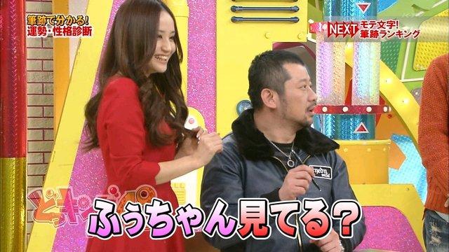 https://livedoor.blogimg.jp/omaeranews-idol/imgs/4/5/4525013c.jpg